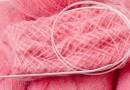 Ferri da maglia circolari